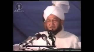 Inaugural Address, Jalsa Salana 11 August 1989