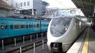 JR紀勢本線紀伊田辺駅に入線する289系特急「くろしお」新宮行き