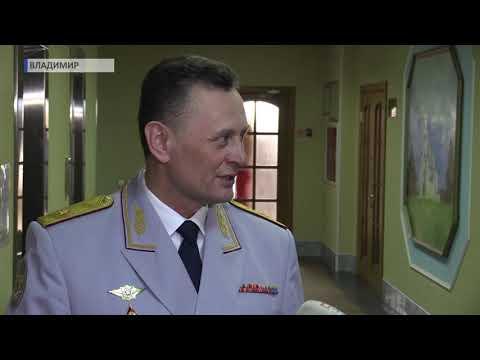 140 лет УИС РФ (2019 03 15)
