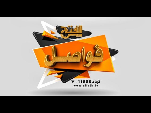 دعوة د. أحمد عبده عوض لمناظرة الملحدين بقناة الفتح للقرآن الكريم