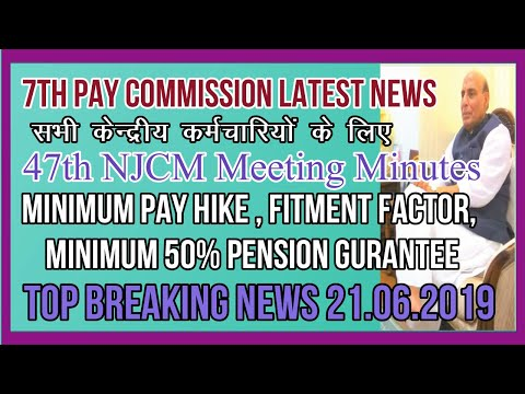 7th Pay Commission latest|NJCM 47th Meeting on Minimum pay hike, fitment factor, NPS to OPS for all