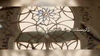 AyatRamadan - Surat Al Baqarah:185