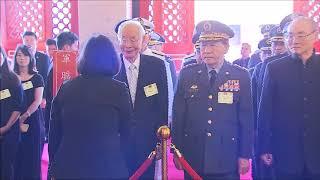 總統蔡英文出席忠烈祠秋祭有無吐口水,影片說清楚