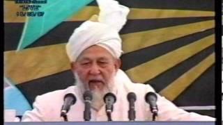 Jalsa Salana Germany 1997 - Address to Ladies by Hazrat Mirza Tahir Ahmad (rh)