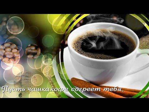 Вера Брежнева - Доброе утро LIVE (Сольный концерт в Crocus City Hall - Москва 8.10.2016)