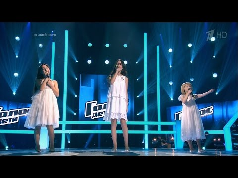 The Voice Kids RU 2016 Aleksandra, Yaroslava and Ivena — «Все пути Ангелов» Battles | Голос Дети 3