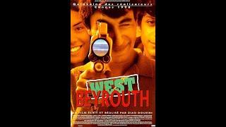 "Bande annonce du film ""west beyrouth""http://www.cinemaetcie.fr/"
