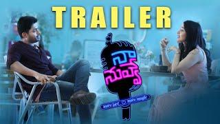 Naa Nuvve Pre Release Trailer | Nandamuri Kalyan Ram | Tamannaah | Jayendra | P C Sreeram