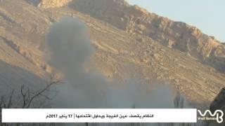 قصف عنيف يستهدف  أطراف قرية عين الفيجة في وادي بردى