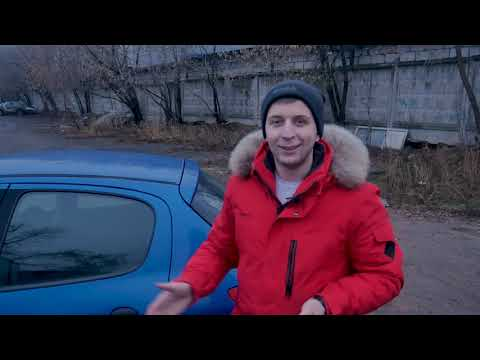 """Иномарка по цене Iphone/Peugeot 206 на """"пневме"""""""