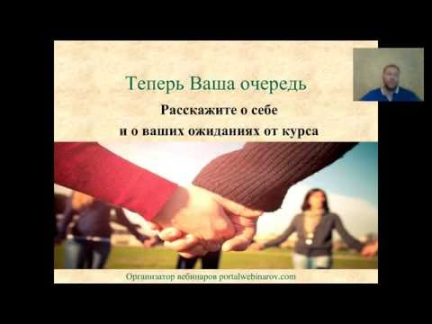 Курсы психолгов в Краснодаре. Курсы повышения квалификации