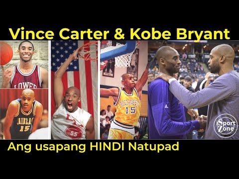 NAKAKAIYAK. Vince Carter at Kobe Bryant. Ang USAPAN na HINDI Na NATUPAD. Magkaibigan. Magkaribal
