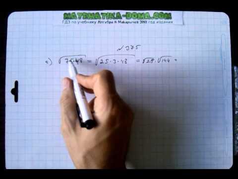 Дидактические материалы по алгебре для 8 класса - Жохов Владимир .