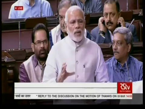 PM Shri Narendra Modi's reply on the Motion of Thanks on the President's Address in the Rajya Sabha