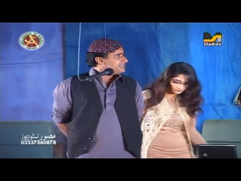 theater play | mamo mojan main part 02 | SINDHI DRAMA ( Sohrab Soomro and Ali Gul Malah ) thumbnail