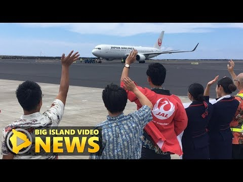 Japan Airlines Resumes Direct Flights To Kona (Sept. 15, 2017)