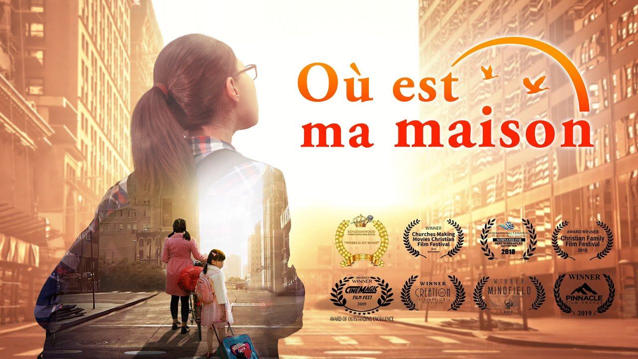 Film chrétien complet en français « Où est ma maison » | Le Seigneur est notre soutien