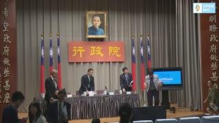 20180329行政院會後記者會(第3594次會議)