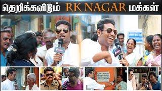 R.K Nagar Roundup: Will u put vote for me ? | Jai Ki Baat