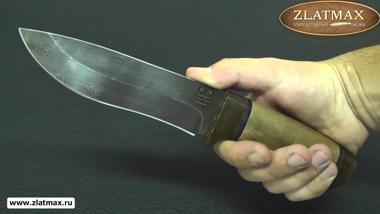 Видео Нож Н6 (У10А-7ХНМ, Орех, Текстолит, Текстолит)