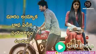 Geetha govindam best seens from the viewers(2)