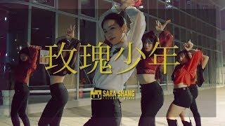 蔡依林 Jolin Tsai - 玫瑰少年(Womxnly) / Choreography by Sara Shang (SELF-WORTH)