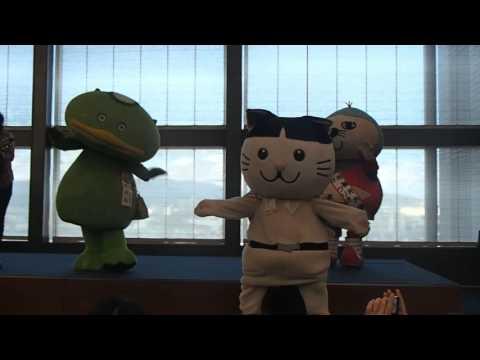 【2015/11/15みっけちゃん誕生日会】ニャジロウ変なダンス~カパル体操~