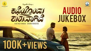 Katheyondu Shuruvagide - Official Jukebox | Diganth, Pooja Devariya | Senna Hegde | Sachin Warrier