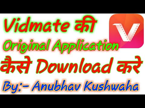 how-to-download-vidmate-real-app