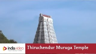 Thiruchendur Murugan Temple at Tuticorin