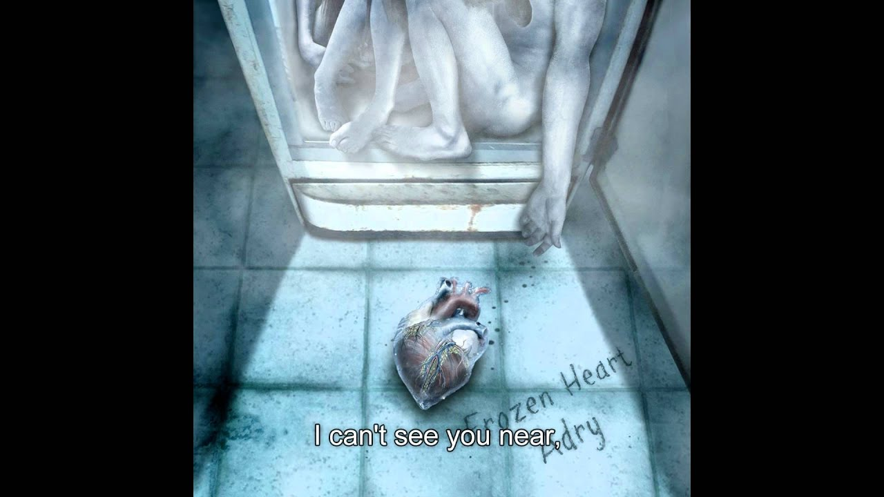 Frozen human heart