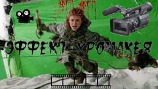 Эффект хромакея в Sony vegas pro 13 . Замена фона в видео.
