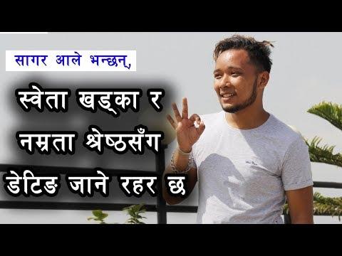 Nepal Idol का Sagar Ale Magar भन्छन्, 'नायिका स्वेता खड्का र नम्रता श्रेष्ठसंग डेटिङ जान चाहन्छु' ।