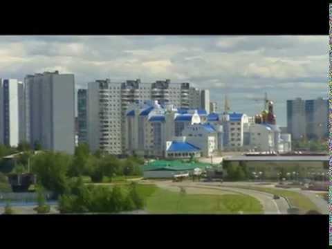 знакомства город нижневартовск