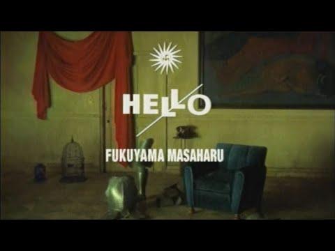 福山雅治 - HELLO (Full ver.)
