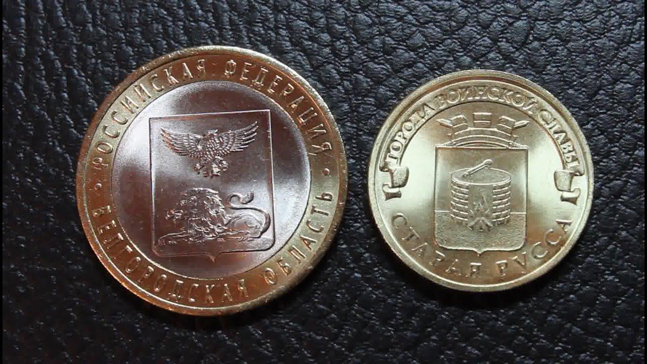 Российские юбилейные монеты 2016 года продам монету 1896 года