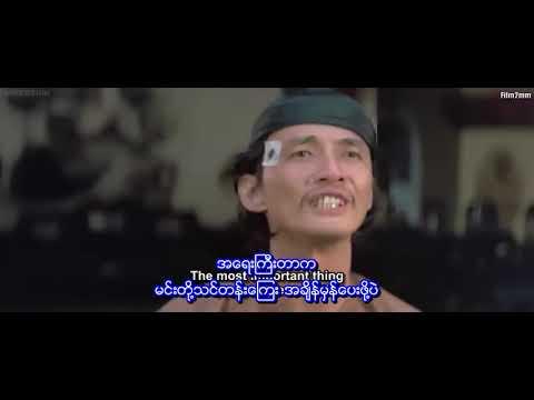 Download Jackie Chang Snake Full Movie - Myanmar Subtitle