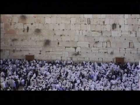 تعرف الى اسرائيل – الإيمان – الأديان التوحيدية – اليهودية -2