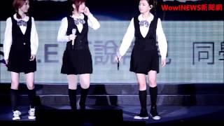 S.H.E重溫學生時代  扮高校制服妹辦趴(20121104)
