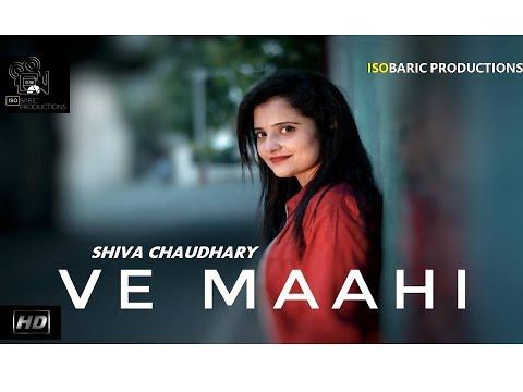 ve-maahi-|-kesari-|-akshay-kumar-&-parineeti-|-arijit-singh-|-shiva-chaudhary-|-cover-|-unplugged