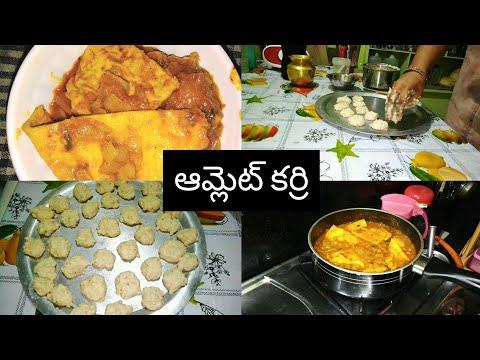 omelette curry and minapappu vadiyalu preparation
