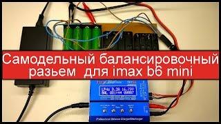 видео Правильный и качественный выбор трансформаторов для лент светодиодных 12 вольт