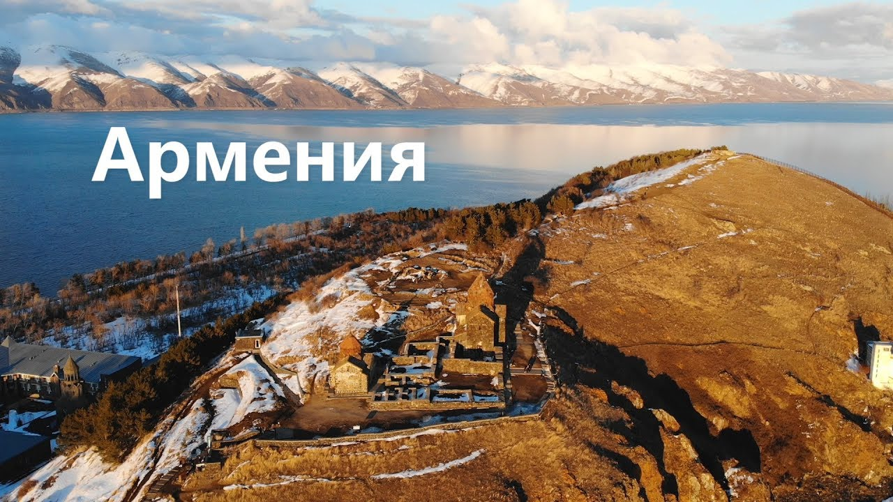 Армения. Горы, добрые ГАИшники и путешествие на 6 тыс. лет назад.
