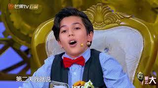 欢迎订阅湖南卫视官方频道: http://goo.gl/tl9QpW 】 《放学别走》YouTu...