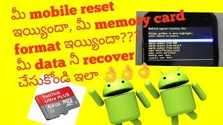 Data recovery after Factory reset IN TELUGU|| RECOVER DELETED DATA, CONTACTS, PHOTOS IN TELUGU ||