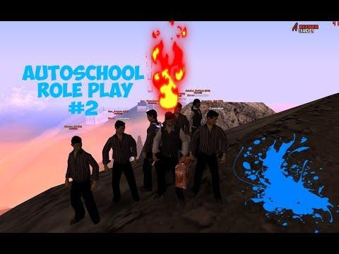 Arizona RP Chandler Role Play от состава Автошколы 2