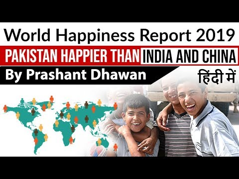 World Happiness Report 2019 Pakistan Happier than India and China Current Affairs 2019 Mp3