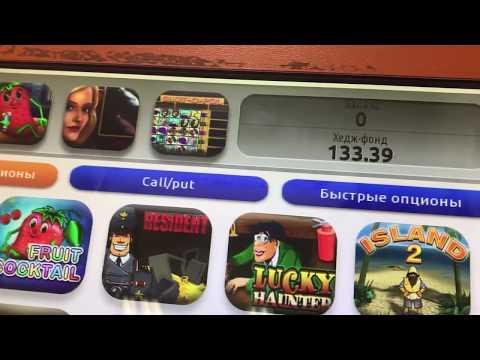 Азартные игры на виртуальные деньги