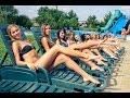 Камикадзе аквапарк Золотая бухта Геленджик mp3