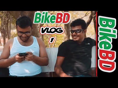 BikeBD Vlog 1 - Attending In Honda CB Hornet Chittagong Event! Part: 1
